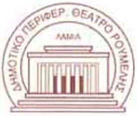 logo_dhpethe