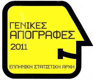 apografh_2011