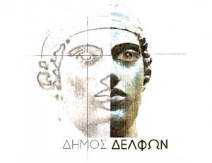dimosdelfon_logo
