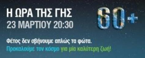 eh2013