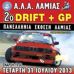 drift(1)(1)