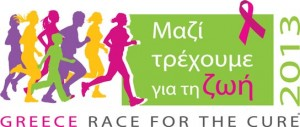 GREECE-RACE-FOR-THE-CURE-2013-LOGO