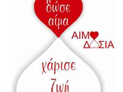 aima(1)(1)