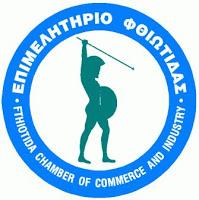 logo_epimelitirio
